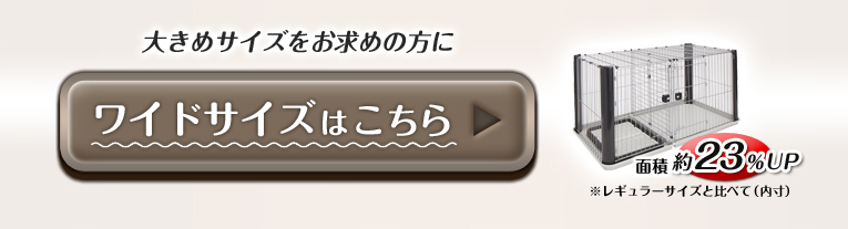 ヴィラフォートサークル【レギュラー】