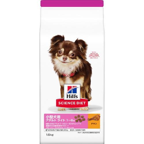 サイエンス・ダイエット 小型犬用 ライト 肥満傾向の成犬用 1歳~6歳