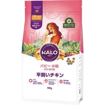 ハロー 犬 パピー 小粒 900g/1.8kg