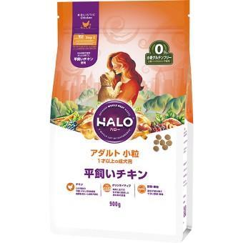 ハロー 犬 アダルト 小粒 900g/1.8kg