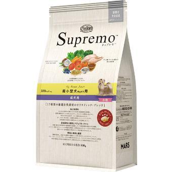 ニュートロ シュプレモ 800g/1kg/2kg