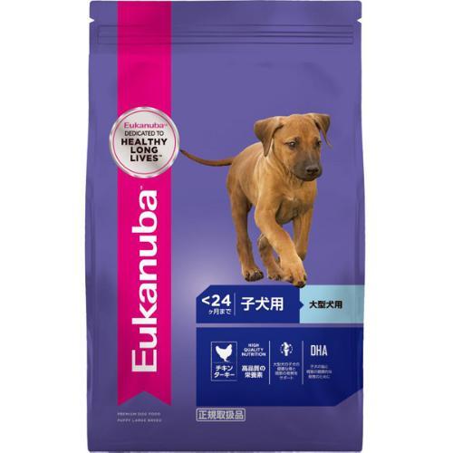 ユーカヌバ 子犬用 大型犬用 ~24ヶ月まで