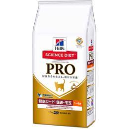 サイエンス・ダイエット プロ 猫用 1~6歳 [健康ガード 便通・毛玉] 1.5kg(500g×3袋)