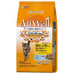 All Well 避妊・去勢した猫の体重ケア 筋肉の健康維持用 750g/1.5kg