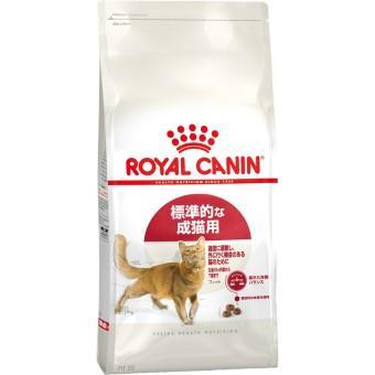 ロイヤルカナン 猫用 フィット 400g/2kg/4kg