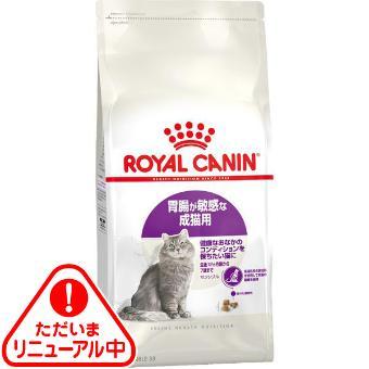 ロイヤルカナン 猫用 センシブル 400g/2kg/4kg