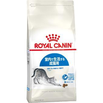 ロイヤルカナン 猫用 インドア 400g/1.5kg/2kg/3.5kg/4kg
