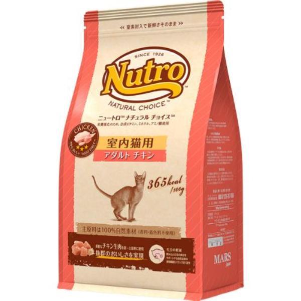 ニュートロ ナチュラルチョイス キャット 室内猫用 アダルト チキン 500g