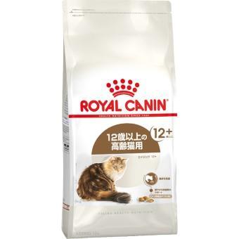 ロイヤルカナン 猫用 エイジング 400g/2kg/4kg
