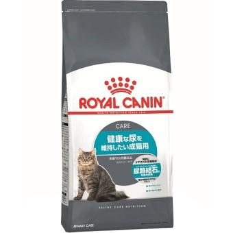 ロイヤルカナン 猫用 ユリナリーケア 400g/2kg