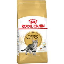 ロイヤルカナン 猫種別専用 400g/2kg
