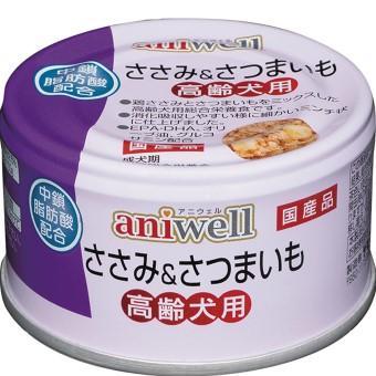 アニウェル 85g×24缶