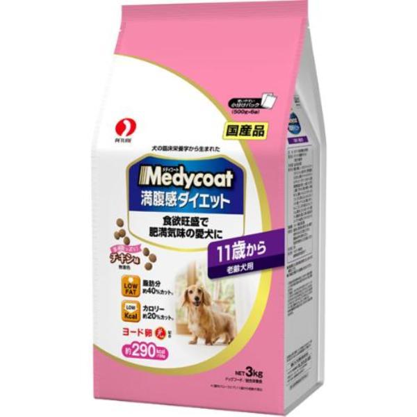 メディコート 満腹感ダイエット 11歳から 老齢犬用 3kg(500g×6)