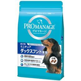 プロマネージ 犬種別シリーズ ミニチュアダックスフンド専用 成犬用