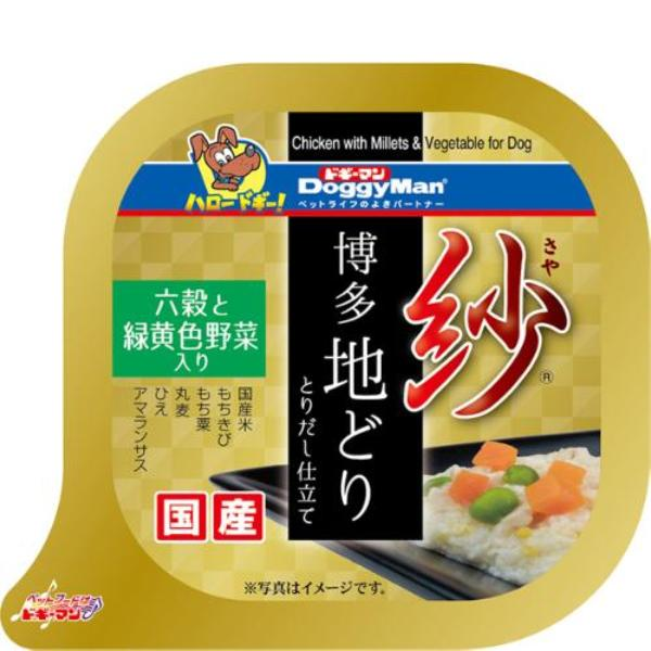 紗 博多地どり 六穀と緑黄色野菜入り  100g