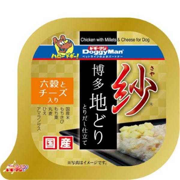 紗 博多地どり 六穀とチーズ入り  100g