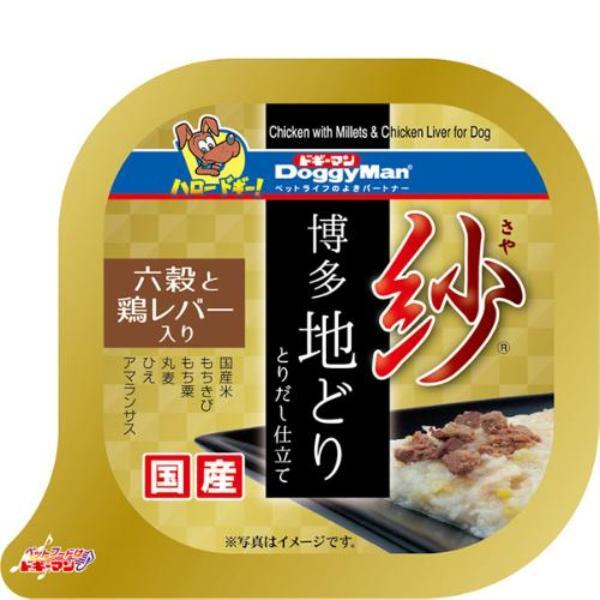 紗 博多地どり 六穀と鶏レバー入り  100g