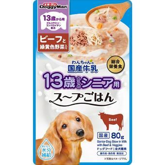 わんちゃんの国産牛乳スープごはん 80g×10コ