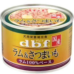 デビフ缶 ラム/牛肉 150g×24缶