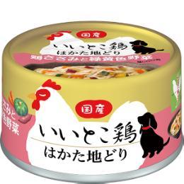 犬用 いいとこ鶏 はかた地鶏 65g×48缶