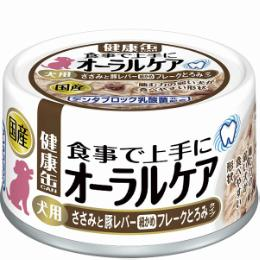 国産 健康缶 オーラルケア 犬用 70g×24缶