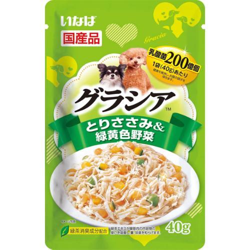 グラシア パウチ とりささみ&緑黄色野菜 40g