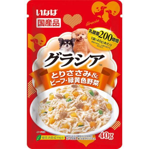 グラシア パウチ とりささみ&ビーフ・緑黄色野菜 40g
