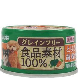 食品素材100%缶 85g×24コ