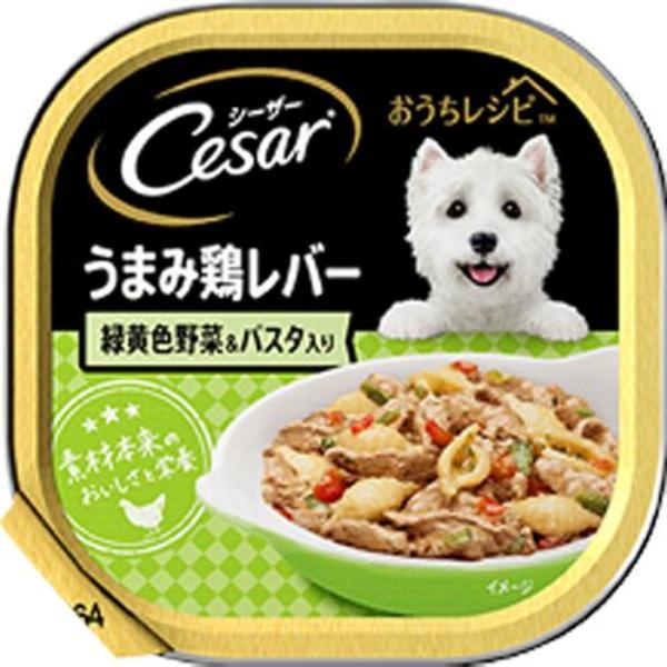 シーザー おうちレシピ うまみ鶏レバー 緑黄色野菜&パスタ入り 100g