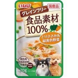 食品素材100%パウチ 70g×12コ