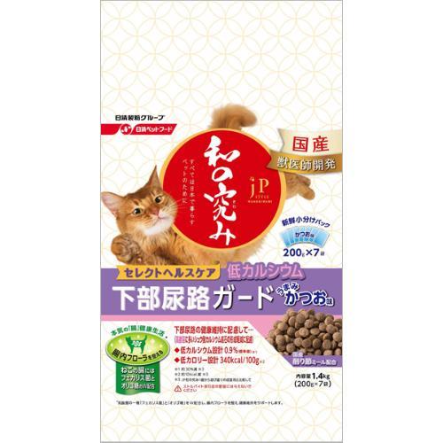 JPスタイル 和の究み 猫用セレクトヘルスケア 下部尿路ガード 低カルシウム 1.4kg