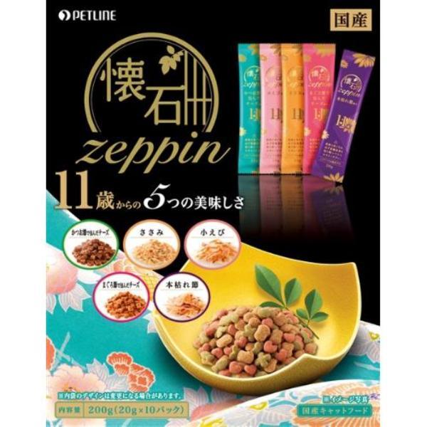 懐石zeppin 11歳から 5つの美味しさ 200g(20g×10)