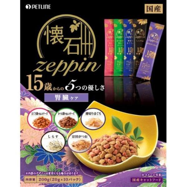 懐石zeppin 15歳から 5つの優しさ 腎臓ケア 200g(20g×10)