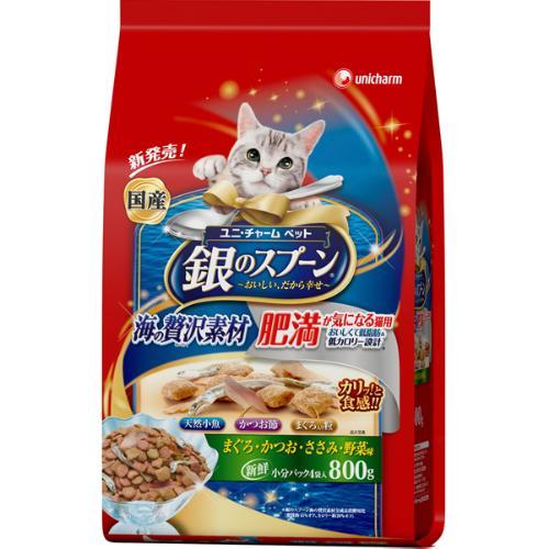 銀のスプーン ドライ 海の贅沢素材 肥満が気になる猫用 まぐろ・かつお・ささみ・野菜に天然小魚・かつお節添え<br />  800g