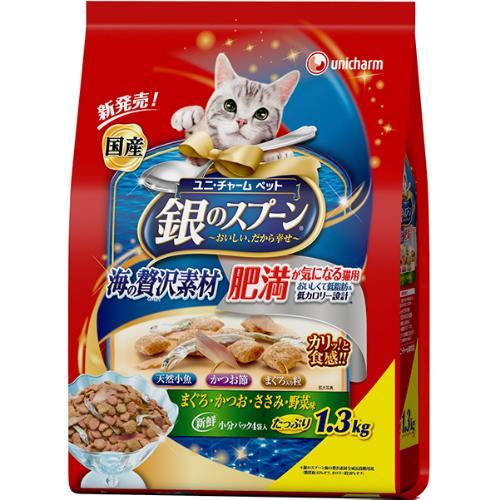 銀のスプーン ドライ 海の贅沢素材 肥満が気になる猫用 まぐろ・かつお・ささみ・野菜に天然小魚・かつお節添え 1.3kg