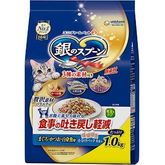 銀のスプーン ドライ 贅沢素材バラエティ 1kg/1.1kg