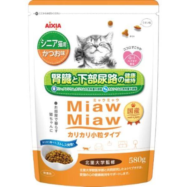 MiawMiawカリカリ小粒タイプミドルシニア猫用 かつお味 580g