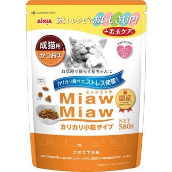 MiawMiaw カリカリ小粒タイプ 580g