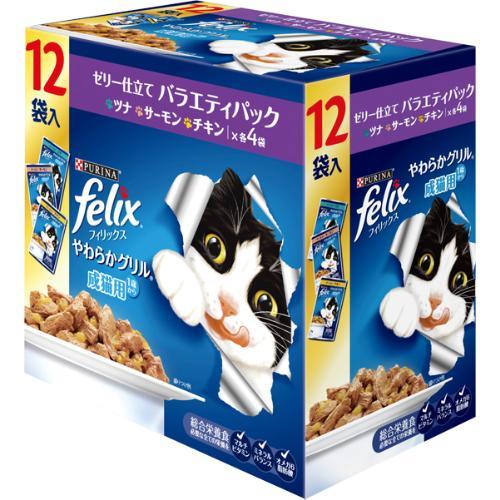 フィリックス やわらかグリル 成猫用 ゼリー仕立て バラエティ(ツナ・チキン・サーモン) 12袋入り