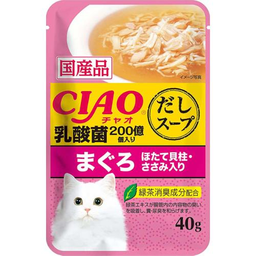 チャオ だしスープ 乳酸菌入り まぐろ ほたて貝柱・ささみ入り