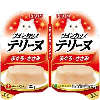 いなば ツインカップ テリーヌ 猫用 (35g×2コパック)×8コ