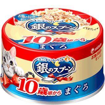 銀のスプーン 缶 70g×48缶
