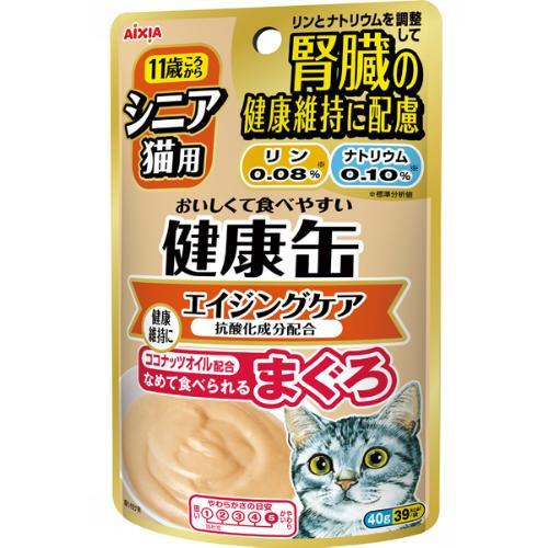 シニア猫用 健康缶 パウチ エイジングケア 40g