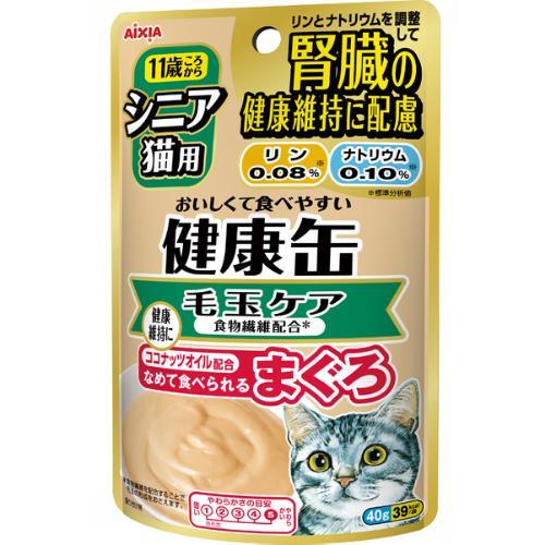 シニア猫用 健康缶 パウチ 毛玉ケア 40g