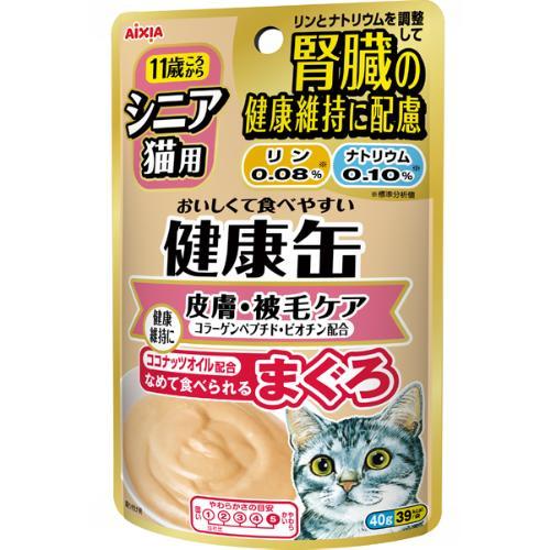 シニア猫用 健康缶 パウチ 皮膚・被毛ケア 40g