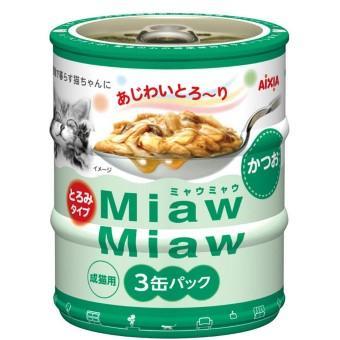 MiawMiawミニ (60g×3缶パック)×24コ
