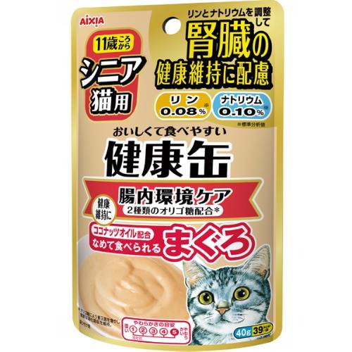 シニア猫用 健康缶 パウチ 腸内環境ケア 40g