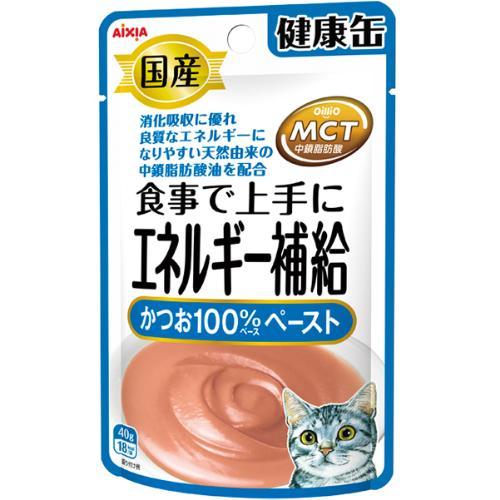国産 健康缶パウチ エネルギー補給かつおペースト 40g
