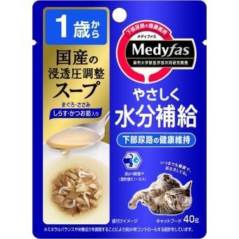 メディファススープ 40g×12コ