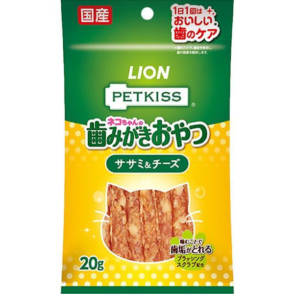 ペットキッス オーラルケア 猫用 ササミ&チーズ 20g